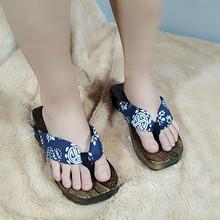 厂销日系人字拖鞋烧桐学生舞蹈木屐平底夹角凉拖鞋儿童拍照木拖鞋