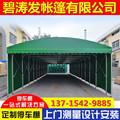 厂家直销户外帐篷大排档移动遮阳篷雨棚大型活动可伸缩仓库推拉棚