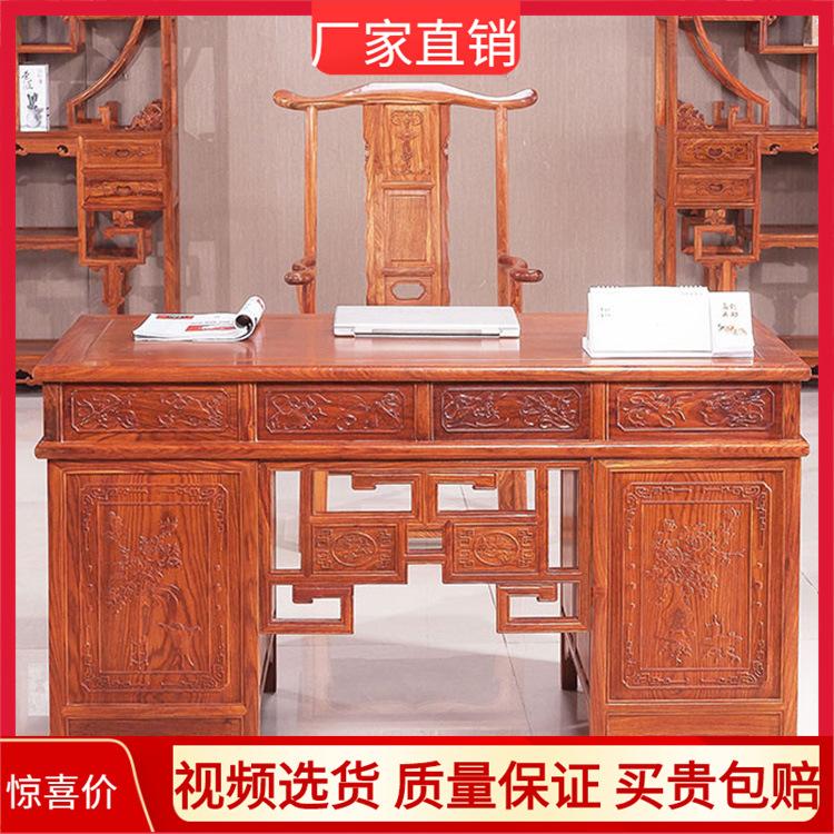 刺猬紫檀书桌新中式实木办公桌红木书桌仿古写字桌电脑桌台式家用