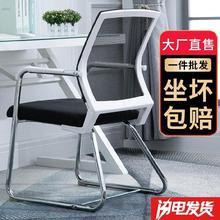 。不锈钢靠背椅热天办公椅简约会议椅培训椅单人网面电脑凳时尚小