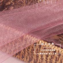 廠家直銷閃光加密美國網 錦綸瑞士網眼布 珠光網紗 婚紗禮服時裝