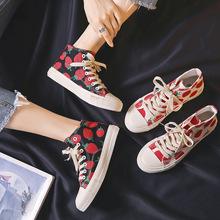 2020年春季新款高帮草莓帆布鞋女韩版ulzzang学生百搭夏休闲板鞋