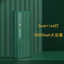 新款3U移动电源5节20000毫安充电宝带led灯可定logo跨境礼品