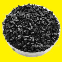 黑色母粒通用级PE塑料注塑黑色母PP高浓度黑色母粒欧盟食品级色母