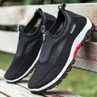 2021 new summer men's shoes mesh shoes lightweight breathable trendy mesh shoes lazy one-step fashion casual shoes