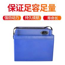 電動車48V60V快遞外賣代駕專用20ah30ah大容量動力鋰電池
