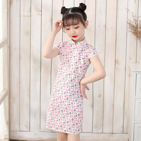 Cheongsam for kids A short sleeve girl Chinese Dress cheongsam of the Tang Dynasty