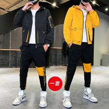 2020新款春秋装夹克休闲运动套装大码港风潮流帅气男装搭配两件套