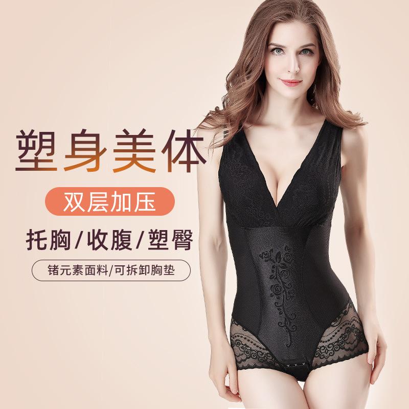 新款雕花美人带文胸塑身衣产后收腹塑身连体衣收腹薄款塑身内衣