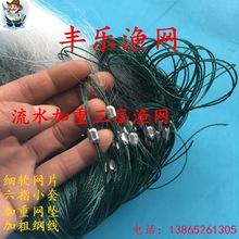 加重急流水7 8 9分一指1指半11.52米三層漁網沉網絲網捕小魚白條