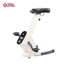 健身运动座椅 家用磁控动感单车家直销康复脚踏车走步车 减肥运动