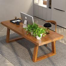 家用loft實木電腦桌原木書桌茶桌北歐ins簡約辦公桌寫字桌長方形