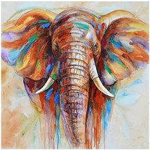 新款DIY钻石画大象满十字绣ebay亚马逊跨境5D装饰画厂家批发