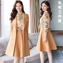 秋冬外套套装女时尚两件套2020新款冬季加厚中长款韩版毛呢连衣裙