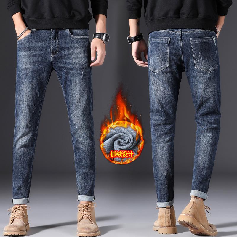 冬季男士牛仔裤加绒青年新款修身长裤休闲小脚裤男潮牌抓绒裤子