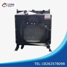 YC4D155玉柴系列柴油發電機組散熱器水箱支持定制