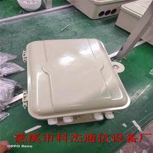 1分16芯分纤箱 插片式分光箱24芯光纤分线箱 高盖款SMC玻璃钢