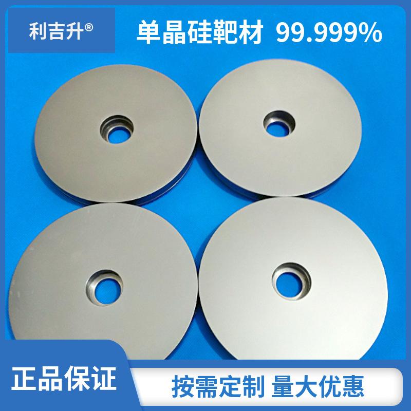 铁硅铝合金靶材  钛铝硅合金靶  钛铝锡合金 铁铬铝合金靶材