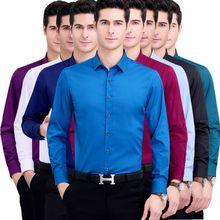 品牌襯衫2020春夏新款中年男上班百搭薄款純色桑蠶絲長袖襯衫7680