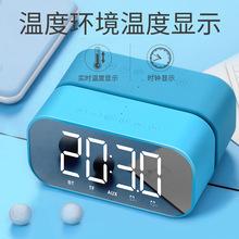 LED簡約靜音學生用鬧鐘創意床頭女夜光單面電子鐘廣東省時間擺件