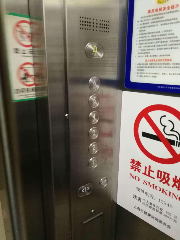 非接触电梯按键,非点产品,上海识指科技,非点、非点、非点!