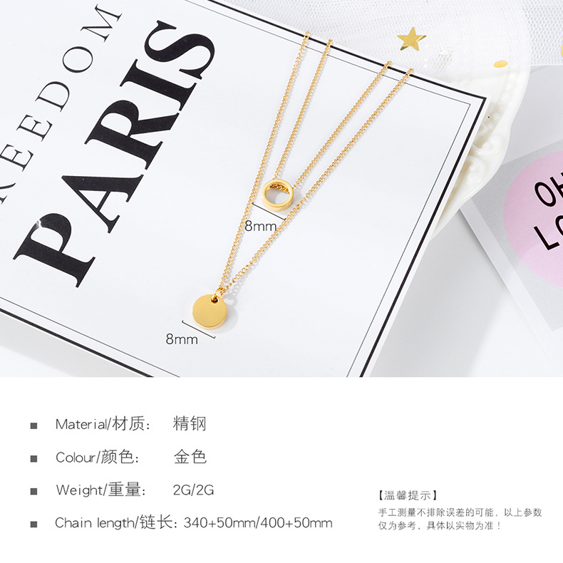 fashion simple double ring stainless steel necklace women geometric round pendant clavicle chain jewelry wholesale nihaojewelry NHOP219965