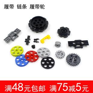 Compatible with LEGO 3711 building blocks 15379 57518 57520 57519 24375 car 14149 crawler 4185