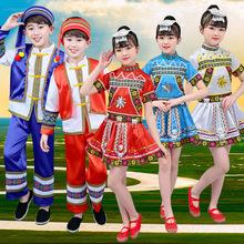 羌族黎族竹竿舞演出服飾少數民族舞臺表演服裝苗族彝族舞蹈女兒童
