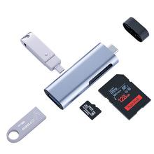 type-c读卡器typec多功能手机OTG电脑两用TF内存卡SD数码相机优盘