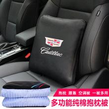 適用于凱迪拉克抱枕被 皮面  純棉被子 繡花定制多功能抱枕兩用