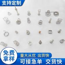 电路板触摸弹簧 多规格异形弹簧 压缩电池片弹簧五金配件