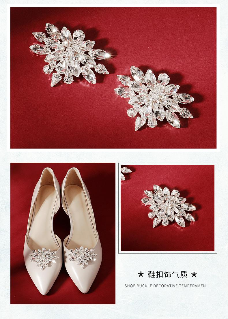 creative bridal jewelry high-end glass rhinestone shoe buckle detachable DIY wedding dress shoes  wholesale nihaojewelry NHHS221433