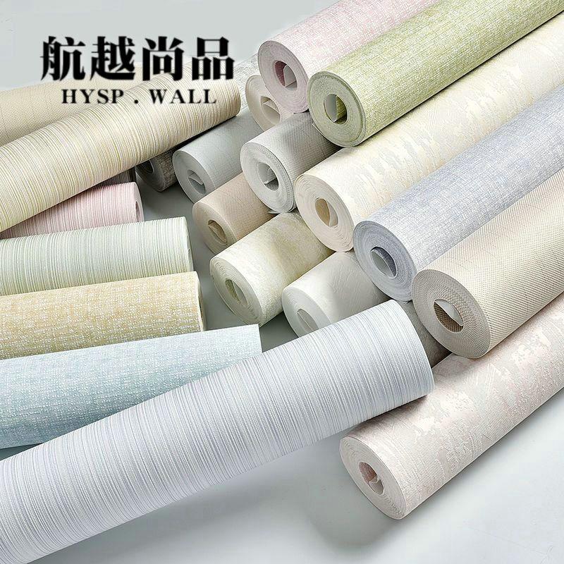 3d无纺布墙纸纯色素色卧室客厅现代简约酒店宾馆工程壁纸加厚
