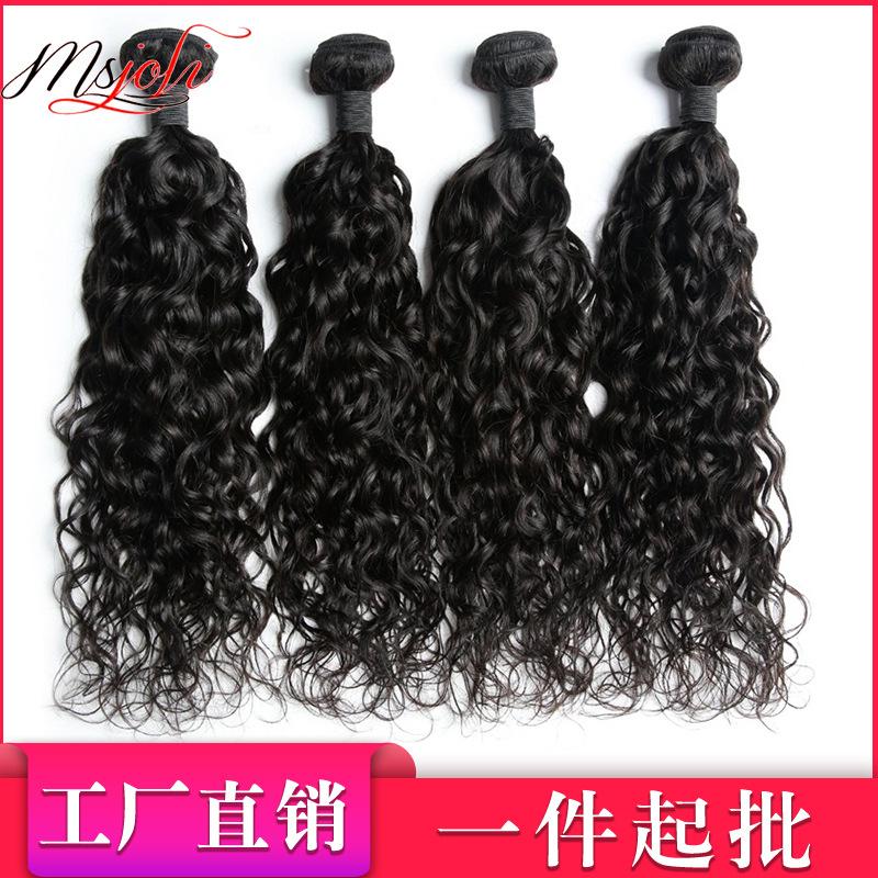 Wigs Real Hair Water Wave Human Hair Bun...