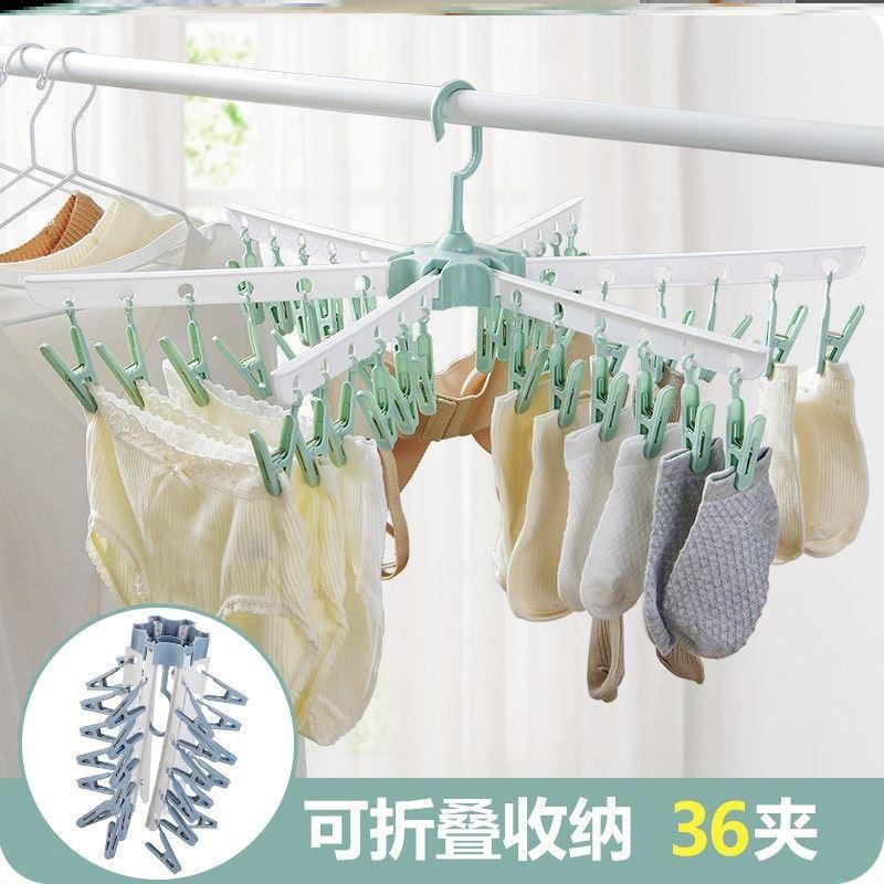 可折叠多夹晾衣架家用防风内衣裤袜子晾晒夹衣架36夹晒袜夹