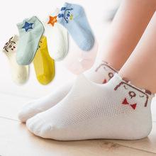 儿童袜子夏季薄款船袜 网眼卡通精梳棉透气男女童袜 宝宝袜子批发