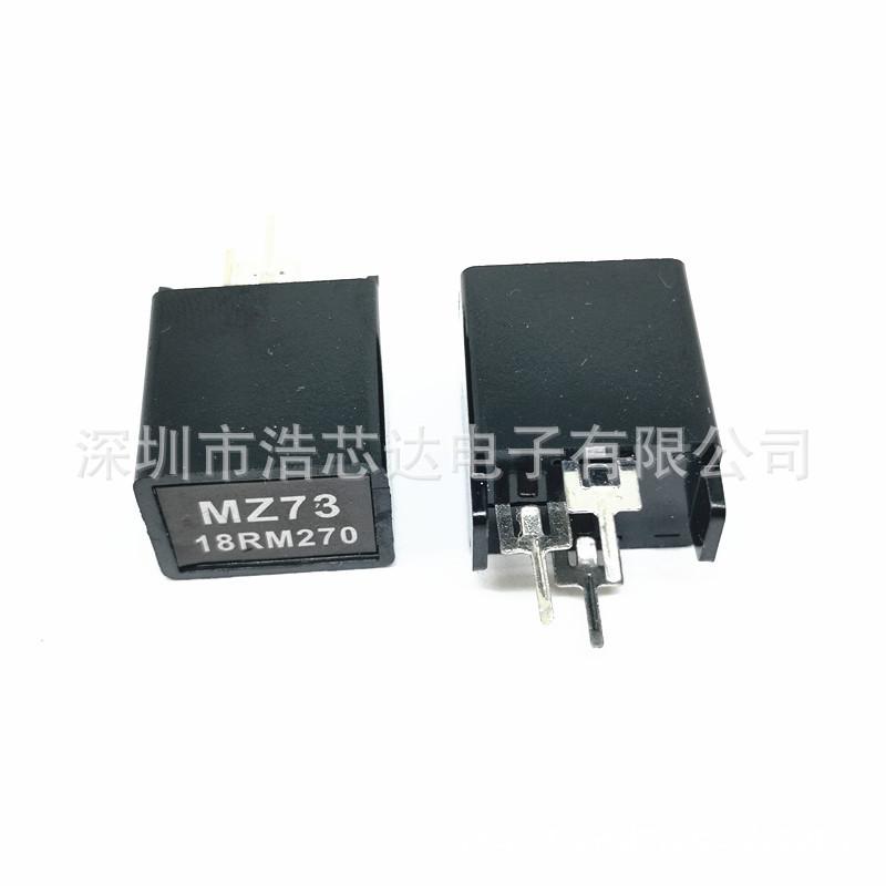 消磁电阻 MZ73 MZ72 18RM270V 18欧 18R 二/三脚电阻器电视机