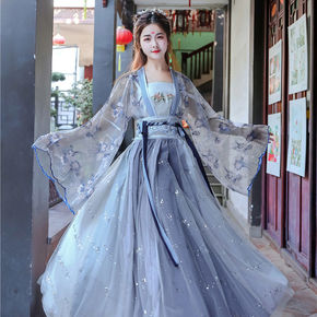 Hanfu female ancient student ancient Ru skirt wide sleeve Hanfu elegant waist national costume stage