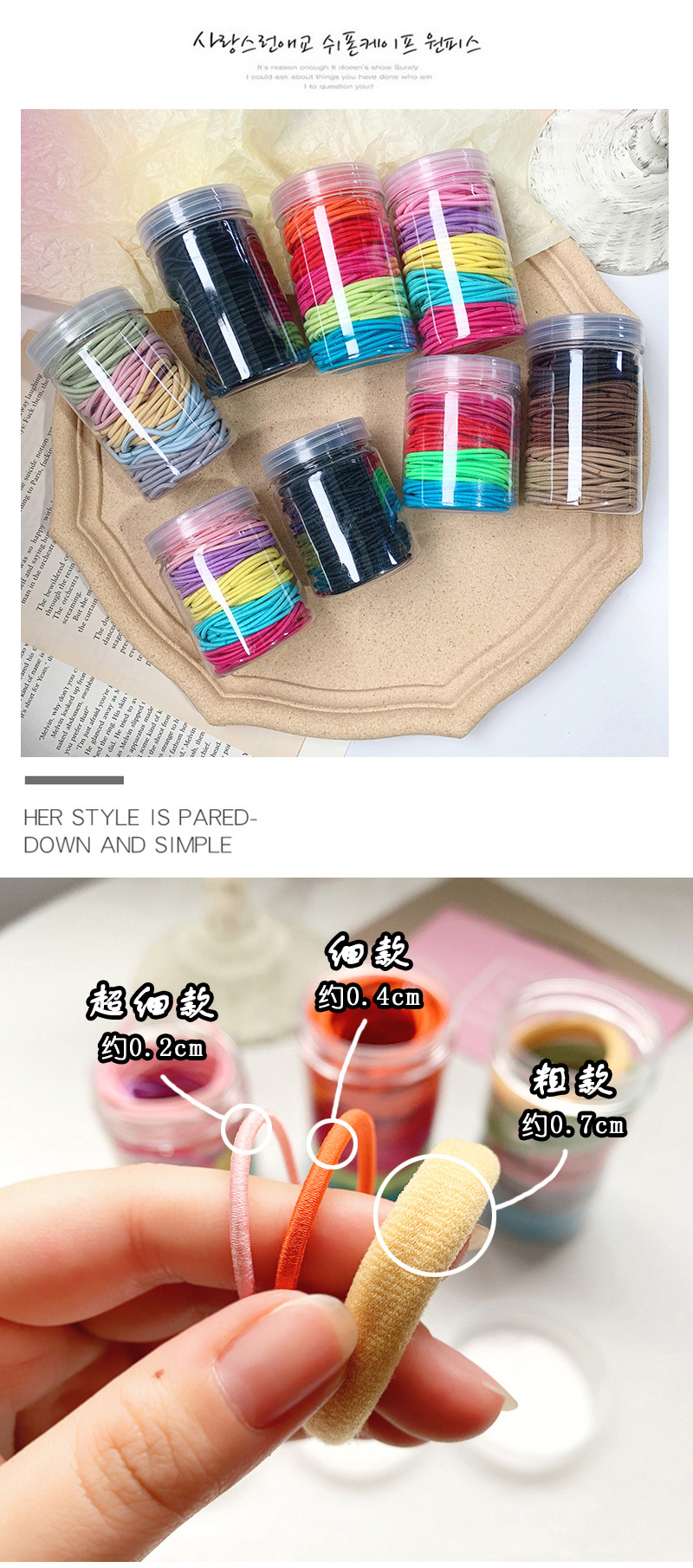 100 hair ropes Korean color macaron rubber band seamless headband NHOF201064