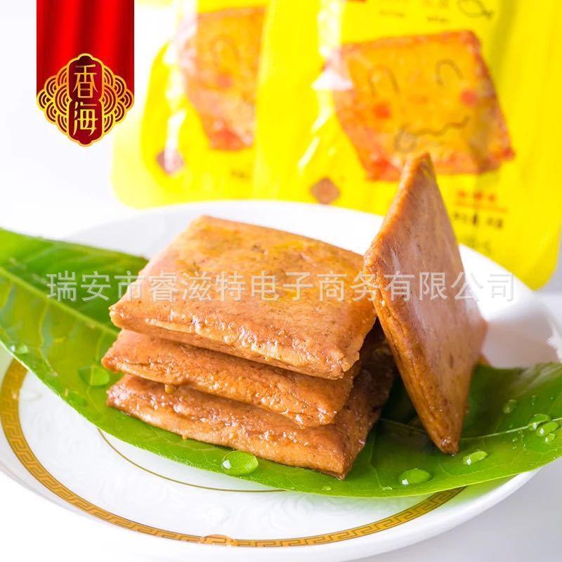 香海食品鱼豆腐 豆腐干245克礼袋装