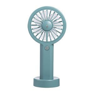 កូនកង្ហារ New Wind Chime Bear Handheld Mini Cartoon Fan PZ835068