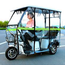 電動三輪車雨棚老年全封閉夏季遮陽棚小型電瓶車篷小巴士車棚透明