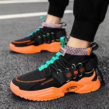 2020秋季新款高帮飞织袜子鞋潮流时尚透气运动鞋户外休闲系带男鞋