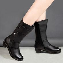 中老年女靴子中筒女士靴粗跟中年中跟妈妈棉鞋大码女靴子女秋冬