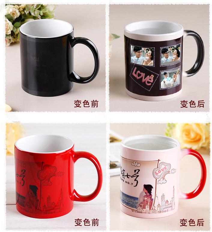 变色杯子定制照片加热水显相片马克杯创意情侣生日礼物可印字
