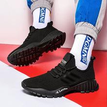 【包邮】秋季户外休闲鞋男士运动跑步潮鞋时尚椰子潮流运动鞋