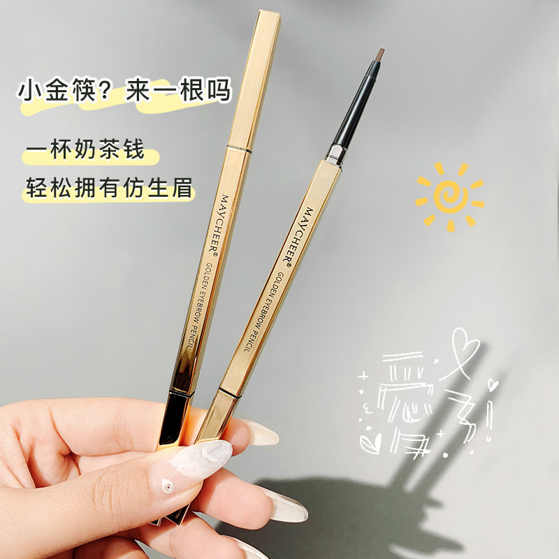 Small Gold Bar Eyebrow Pencil Double-headed Ultra-fine Waterproof Sweat-proof No Smudging No Makeup