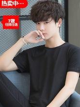 短袖男装夏季韩版日系潮流男士圆领休闲纯锦t恤大码半袖打底T恤衫