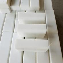 厂家生产供应高分子聚乙烯板加工件车厢滑板废水池污水池耐腐PE板