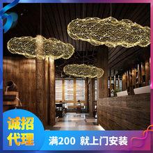 新款铁网云朵吊灯创意个性餐厅酒吧铁网吊灯浪漫温馨卧室星空吊灯